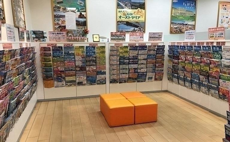 千代田橋店