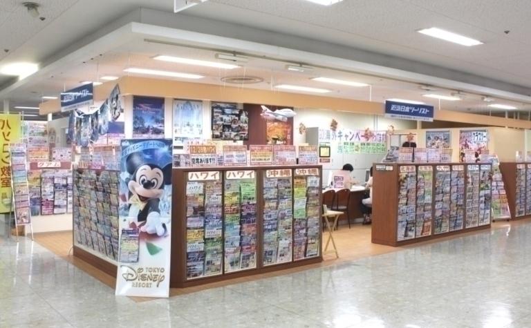 津イオン店
