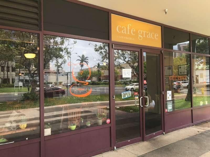 Cafe Graceで極上ベーグルを!