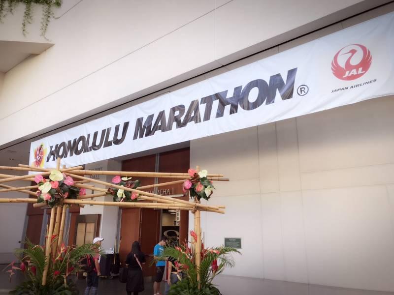 2017年 ホノルルマラソン パート1