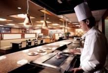 臨川閣お試し 和洋折衷料理プラン画像