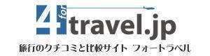 新しい記事をUPしました!『下呂温泉&高山』