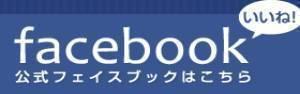 新しい記事をUPしました!『富山に行ってこられ~♪』