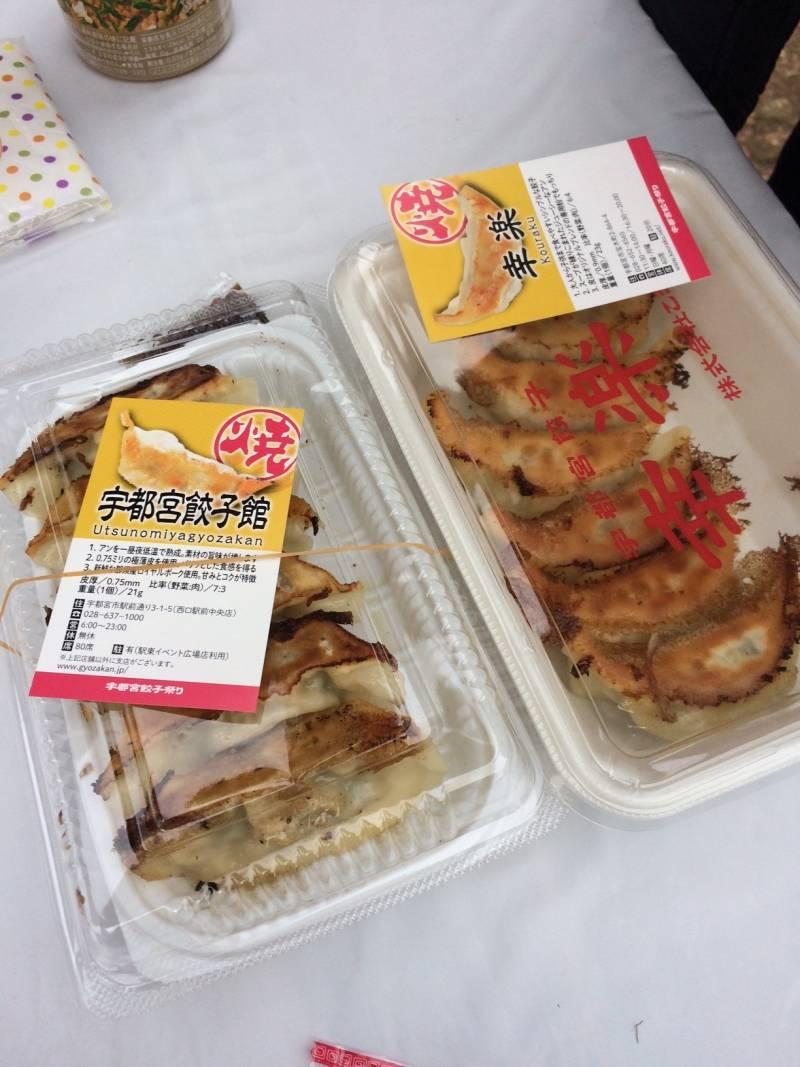 餃子祭り。メイト祭り。