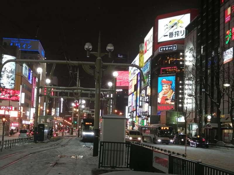 ちょっと札幌へ行ってきました!