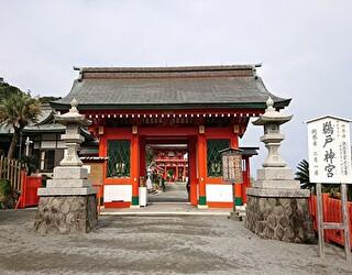 九州 宮崎の旅