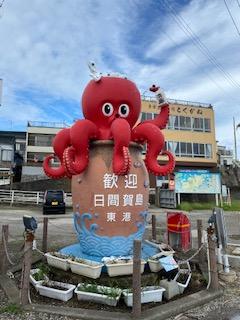 多幸(たこ)と福(ふぐ)の島、日間賀島へ行ってきました!