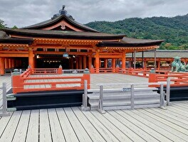 広島の旅その①