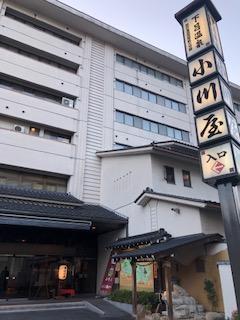 ☆下呂温泉☆